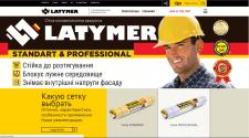 latymer.ua