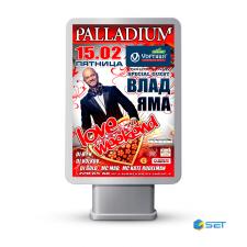 "Ситилайт  ночной клуб ""Палладиум"" № 22"
