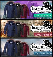 Баннеры для магазина курток