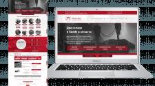 Создание сайта Сервисного Металлоцентра в Киеве