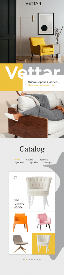 Дизайн лэндинга