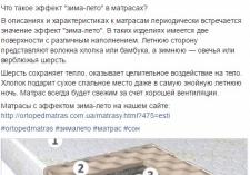 Пост для фейсбука