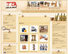 интернет магазин мебели ТИСА