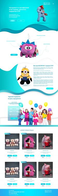 Сайт мягких игрушек
