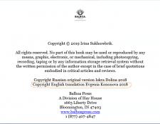 Перевод книги с русского на английский