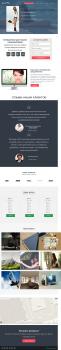 Лендинг страница с адаптивным дизайном