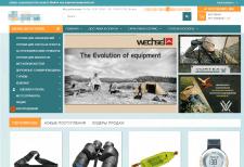 Создание интернет магазина туристической амуниции