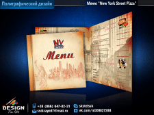 "Меню ""New York Street Pizza"""
