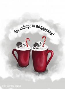 Зимняя Иллюстрация