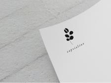 Package Design (coffeebrand) 'Copristine': логотип