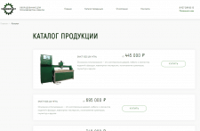 Сайт каталог станков
