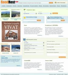 Всеукраинский турестический портал