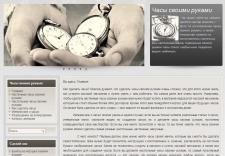 """Наполнение сайта """"Часы своими руками"""""""
