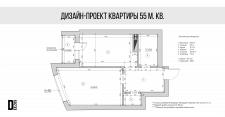 Проект_55
