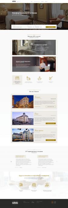 Разработка сайта для сети мини-отелей