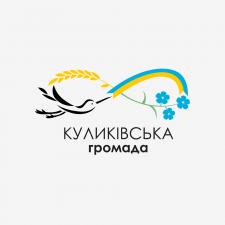 Логотип для Куликівської громади