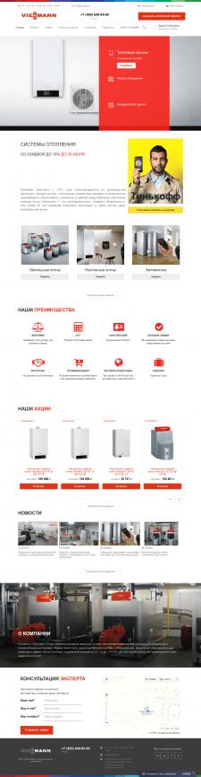 Интернет-магазин Газовых принадлежностей Vitogaz