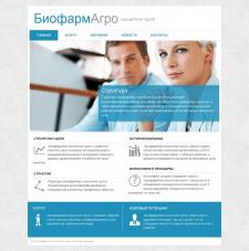 Корпоративный веб-сайт на Joomla!