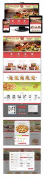 PizzaSuShi_od_ua