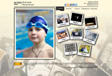 Сайт-визитка фотографа