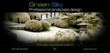 green-sky.by