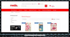 Наполнение интернет магазина Подарков