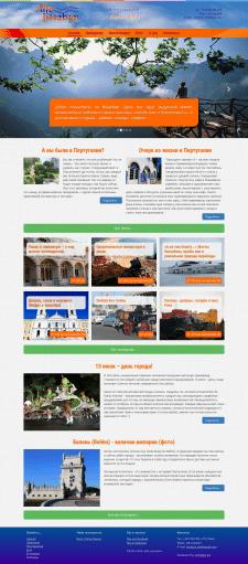 Сайт экскурсовода Ольги Костевич (Португалия)