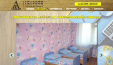 """Сайт-каталог """"Производство металлической мебели"""""""