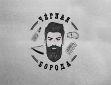 Лого Чёрная Борода