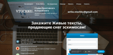 Настройка и сопровождение РК в Яндекс Директ
