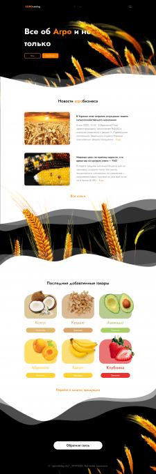 Сайт для Агробизнеса