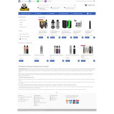 Интернет-магазин «Bambook Store»