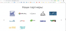 """Партнеры Рекрутингового агентства """"Орбита"""""""