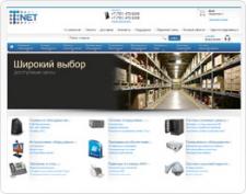 Создание (разработка) сайта, интернет-магазина.