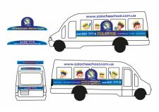 Брендирование  школьного автобуса