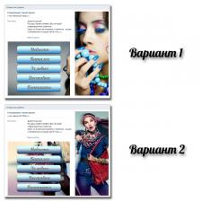 Создание страницы в Vk + дизайн + Вики-разметка