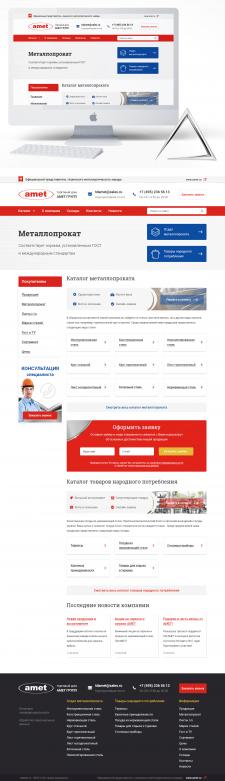 "Дизайн сайта-каталога ""tdamet"""