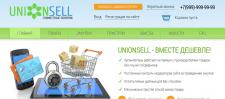 Сайт совместных покупок (портал)