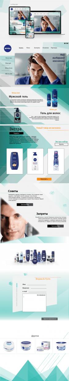 Сайт Nivea