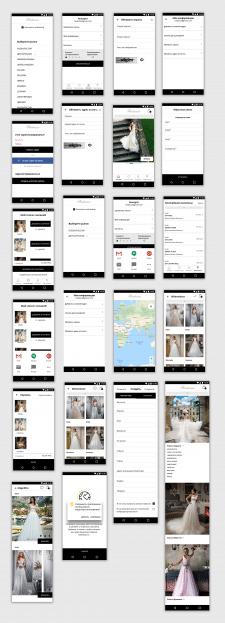 Дизайн мобильного приложения для бренда платьев