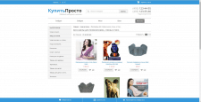Перенести товары на новый сайт