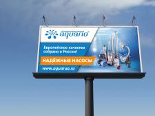 Билборд Насосы Акварио