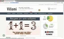 Интернет-магазин обуви украинской фабрики Villomi