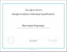 Google Analytics Individual Qualification