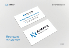"Business card for the legal company ""Нmaruk"""