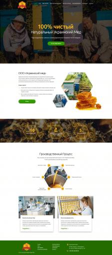 """Корпоративный сайт для компании """"Украинский мед"""""""