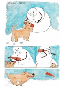 """Комікс """"Зимові радощі"""""""