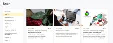 Тексты в блог для компании Solomono