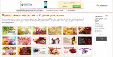 http://muzon-podarok.ru