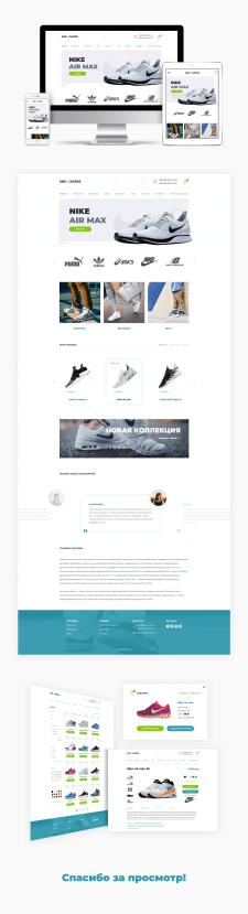 Дизайн интернет-магазина кроссовок